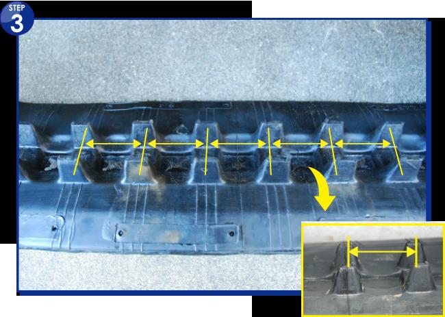 ゴムクローラーの内側、芯金中心から隣の芯金中心までの距離を測ります。